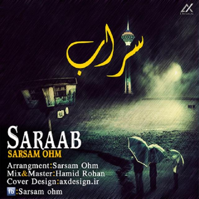 Sarsam Ohm – Saraab