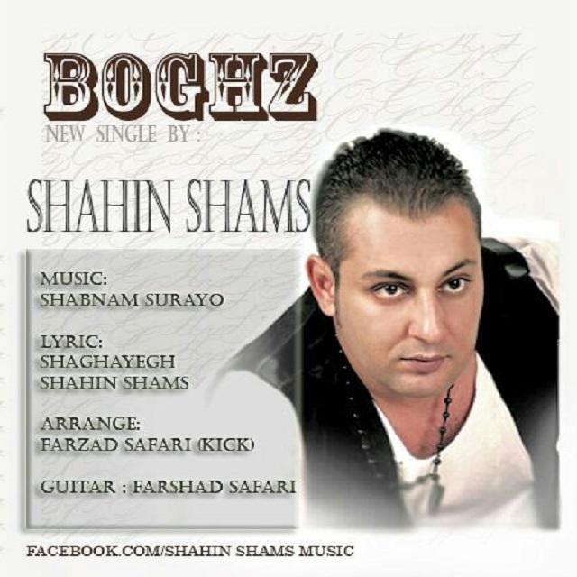 Shahin Shams – Boghz