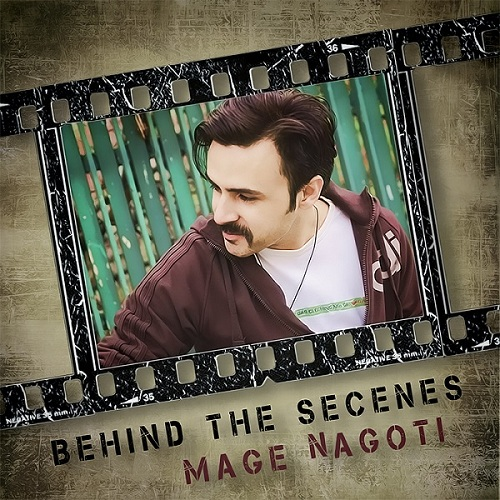 Ali Molaei – Mage Nagofti Behind The Scene