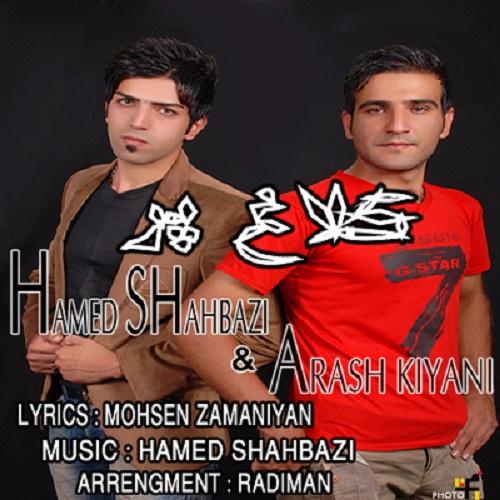 Hamed Shahbazi & Arash Kiyani – Kalagh Par