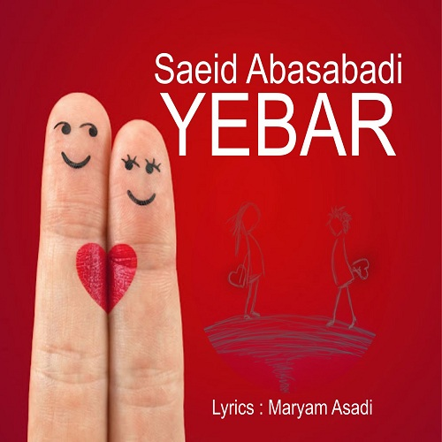 Saeid Abasabadi – Yebar