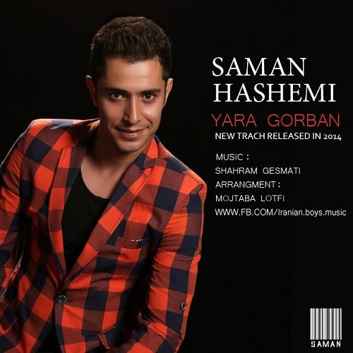 Saman Hashemi – Yara Gorban