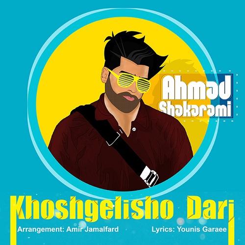 Ahmad Shakarami – Khoshgelisho Dari
