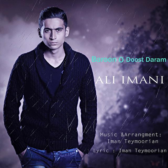 Ali Imani – Baroon o Doost Daram