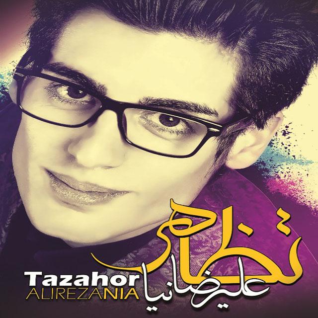 Ali Nia – Tazahor
