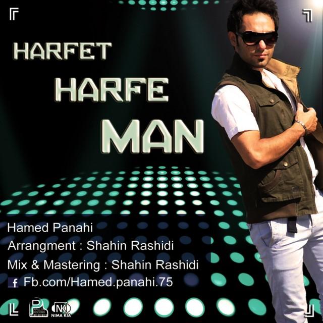 Hamed Panahi - Harfet Harfe Man