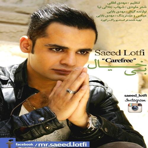Saeed Lotfi – Bikhial