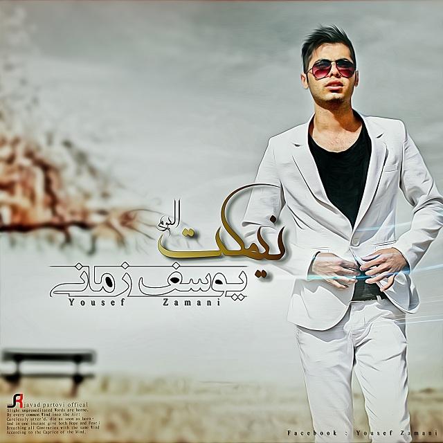 Yousef Zamani – Nimkat