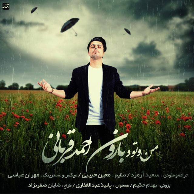 Ahmad Ghorbani – Mano To o Baroon