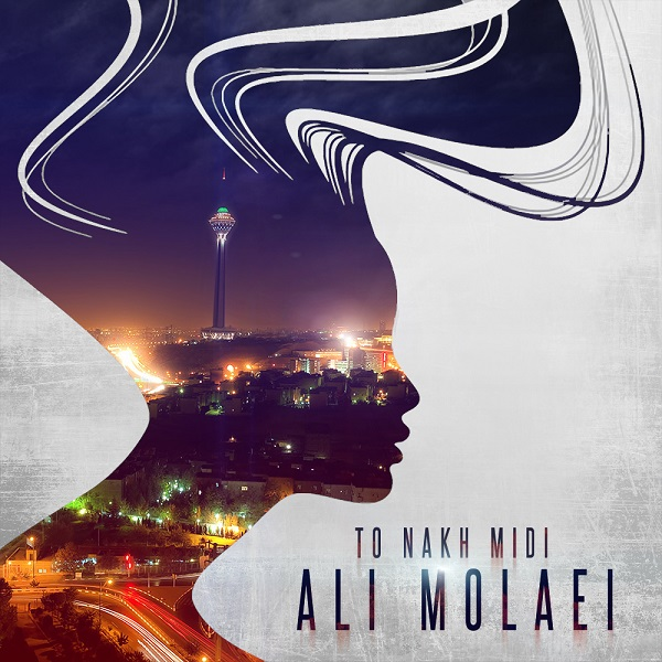 Ali Molaei – To Nakh Midi