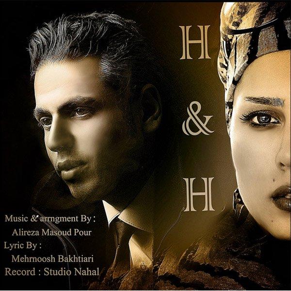 Hamid Reza & Hanieh – Age Mitoonestam