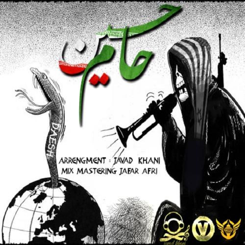 Hossein Haam – Daesh