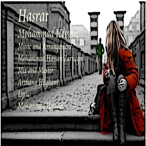 Mohammad Hossein – Hasrat