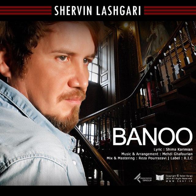 Shervin Lashgari – Banoo