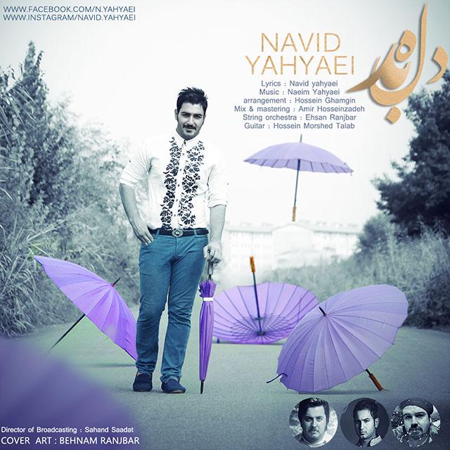 Navid Yahyaei – Del Bede