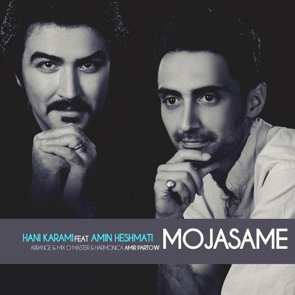 Hani Karami & Amin Heshmati – 2 New Track