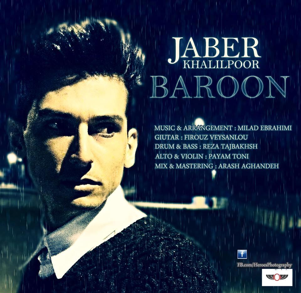 Jaber KhalilPoor – Baroon