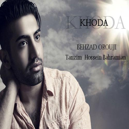 Behzad Orouji – Khoda
