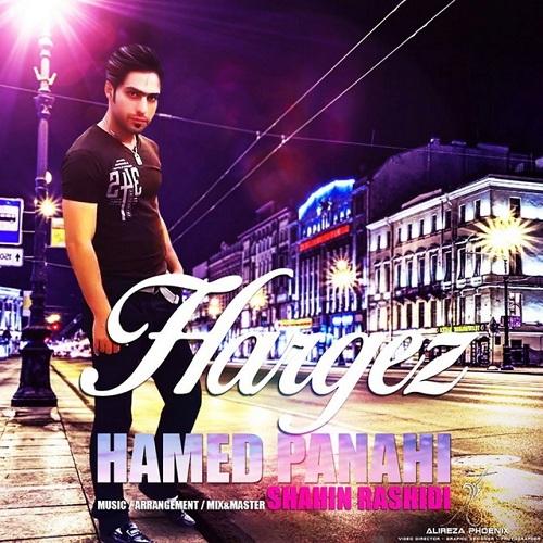 Hamed Panahi - Hargez
