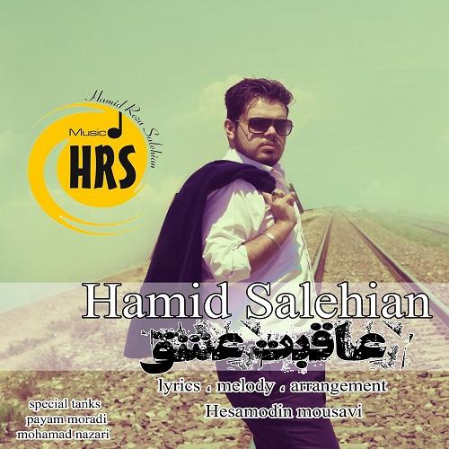 Hamid Salehian – Aghebate Eshgh