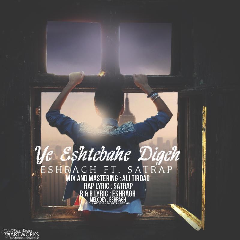Eshragh Ft. Satrap – Ye Eshtebahe Digeh
