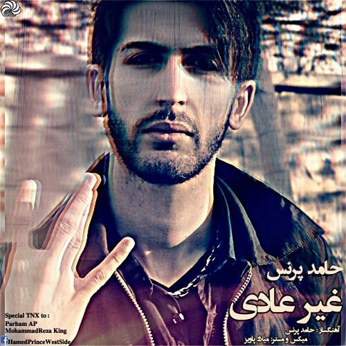 Hamed Prince – Gheir Addi