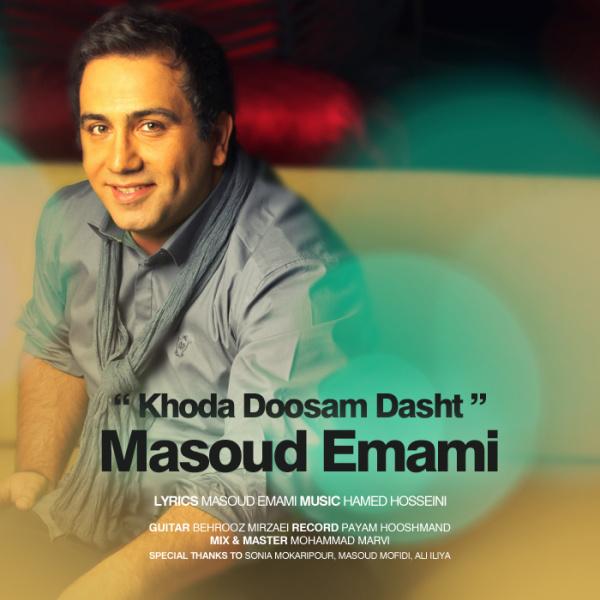 Masoud Emami – Khoda Doosam Dasht
