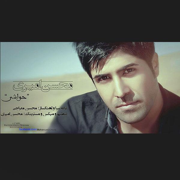 Mohsen Amiri – Havashi