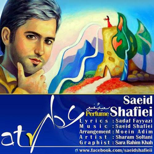 Saeid Shafiei – Atr