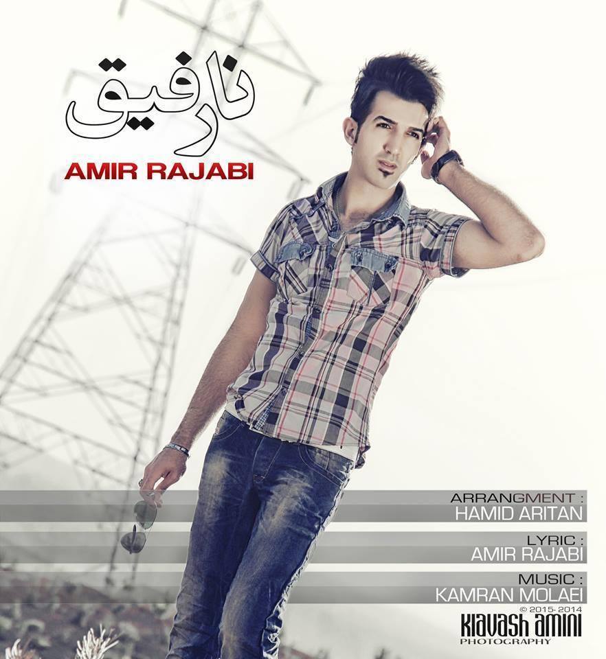 Amir Rajabi – NaRefigh