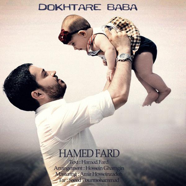 Hamed Fard – Dokhtare Baba