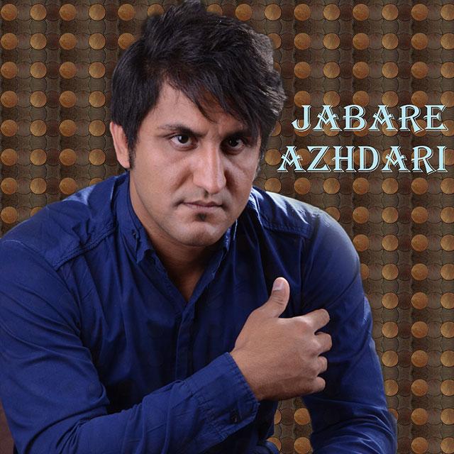 Jaber Ajdari – 2New Track