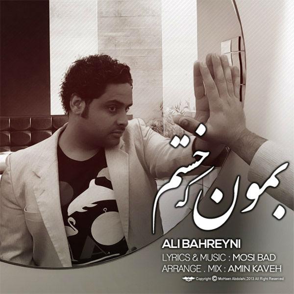 Ali Bahreyni – Bemon Ke Khastam