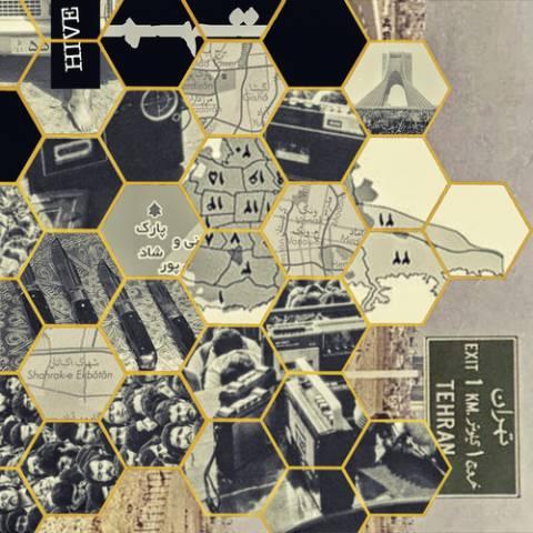Taham – Hive