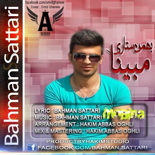 Bahman Satari – Mobina