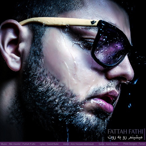 Fattah Fathi – Mishinam Rou Be Rout