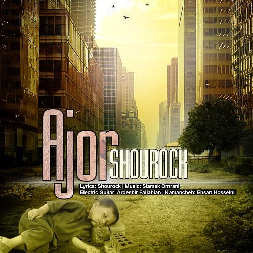 Shourock – Ajor