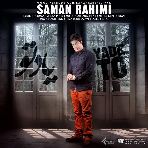 Saman Rahimi – Yade To