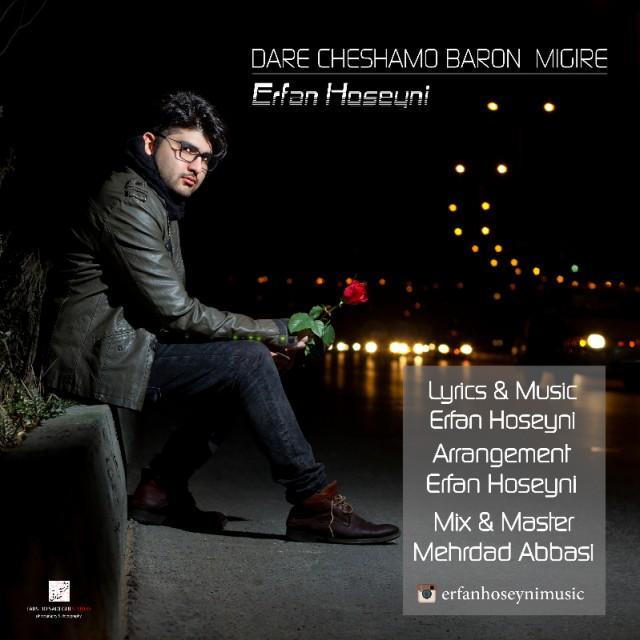 آهنگ جدید عرفان حسینی به نام داره چشامو بارون میگیره