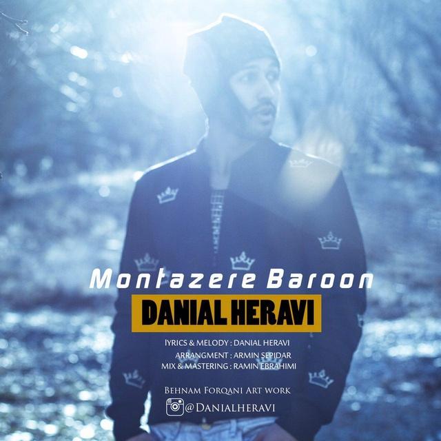دانلود آهنگ جدید دانیال هروی به نام منتظر بارون