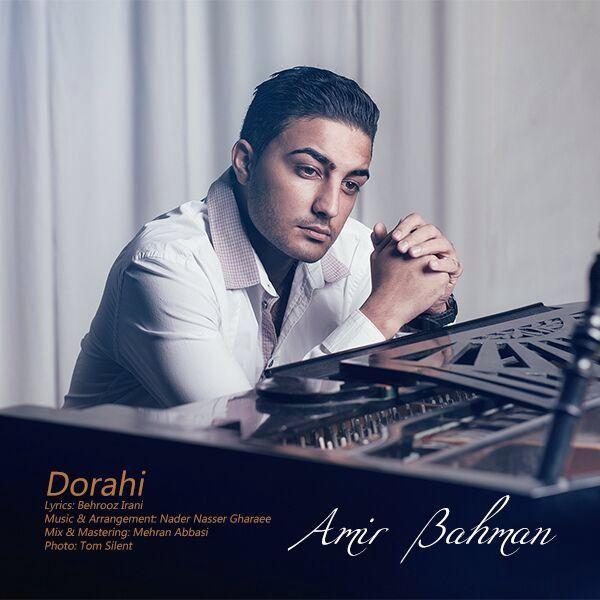 دانلود آهنگ جدید امیر بهمن به نام دوراهی