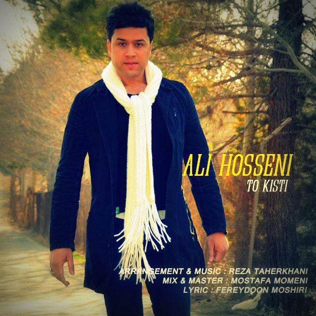 دانلود آهنگ جدید علی حسینی به نام تو کیستی
