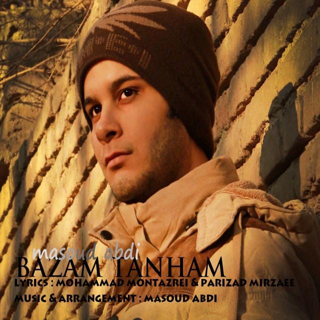 دانلود آهنگ جدید مسعود عبدی به نام بازم تنهام