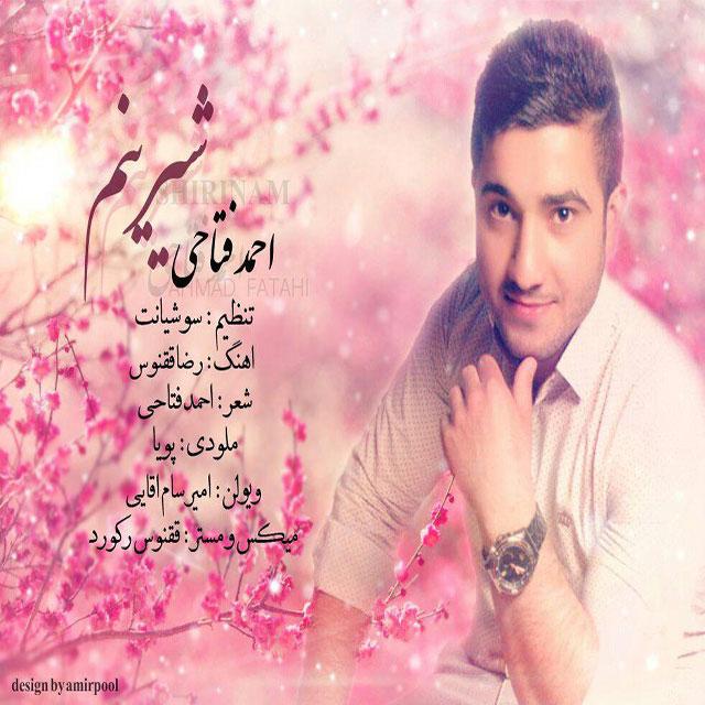دانلود آهنگ جدید احمد فتاحی به نام شیرینم