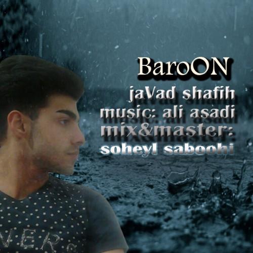 دانلود آهنگ جدید جواد شفیع به نام بارون
