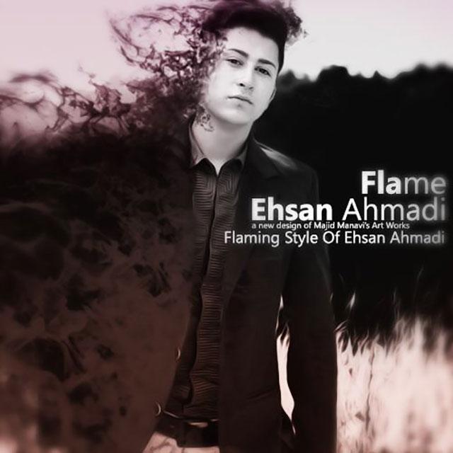 دانلود آهنگ جدید احسان احمدى به نام آتل و باطل