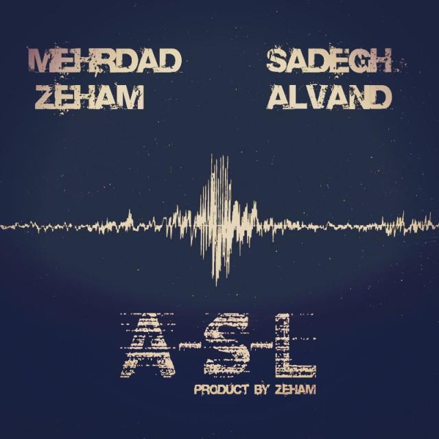 دانلود آهنگ جدید مهرداد زحام و صادق الوند به نام اصل