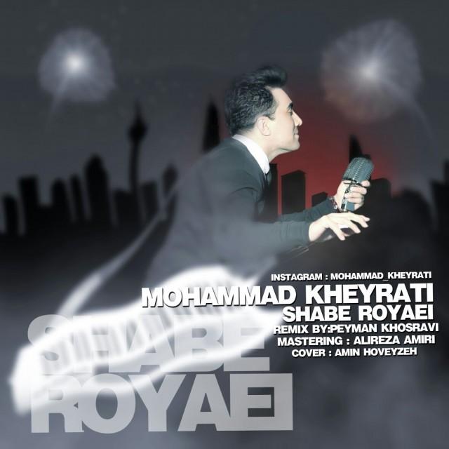 دانلود رمیکس جدید محمد خیراتی به نام شب رویایی
