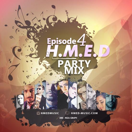دانلود قسمت چهارم برنامه H.M.E.D