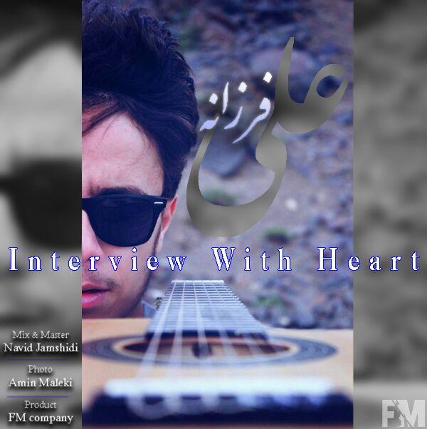 آهنگ بیکلام از علی فرزانه به نام گفتگو با دل